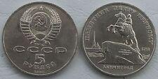 Russland / Russia 5 Rubel 1988 p217 unz.