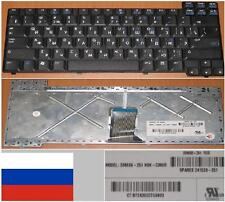 CLAVIER QWERTY RUSSE HP NC8000 NX8000 NSK-C380R 338686-251 341520-251 Noir