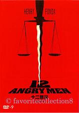 12 Angry Men (1957) - Henry Fonda, Martin Balsam - DVD NEW