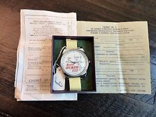 """""""The First President of the USSR"""" M.Gorbachev, wrist watch. Extremely Rare! NOS"""