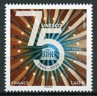 France UNESCO Stamps 2020 MNH 75 Years United Nations UN 1v Set