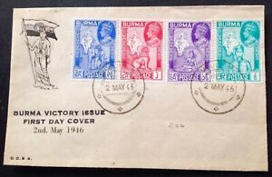 Burma 1946 Victory Set On illustrated FDC