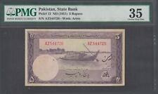 Pakistan State Bank 5 Rupees P-12 ND 1951  PMG 35