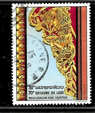 HICK GIRL- USED LAOS STAMP   SC#196    1970 ISSUE      E1007