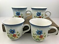 Vintage Set of 4 MIKASA Tea Coffee Flat Cups Country Club FRESH CUTTINGS CA 506