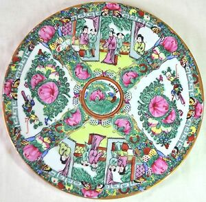 Antique Chinese Old Hand Painted Famille Rose Medallion Porcelain Plate Gold Rim