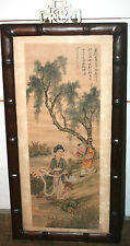 ANTIQUE Chinese Painting on Silk  LANDSCAPE SIGNED Carved BAMBOO WOOD FRAME #1