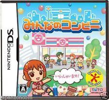 Used DS Minna no Conbini Taito  NINTENDO JAPANESE IMPORT