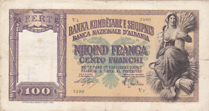 100 FRANGA VG BANKNOTE FROM ITALIAN OCCUPIED ALBANIA 1939 PICK-8