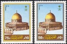 Saudi Arabia 1987 Dome of the Rock/Buildings/Architecture/Religion 2v set n31555
