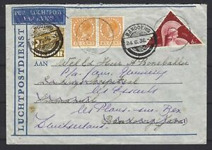 NETHERLANDS POSTAL HISTORY COVER 1936: MAILED TO SWITZERLAND
