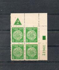 Israel Scott #2 1948 Doar Ivri 5p Plate Block Group 49 MNH!!