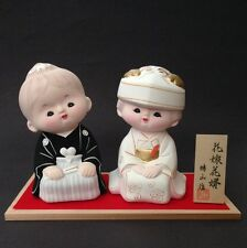 """Japanese 5.5""""H Groom and Bride Wedding Hakata Clay Dolls Gift Set, Made in Japan"""