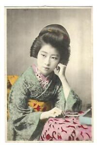 Japan. Geisha Girl. Ethnic. Glamour.