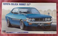 TOYOTA CELICA 1600GT TA22-MQ (1970)