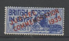 1935 Silver Jubilee Egypt 1p seal superb unmounted mint MNH stamp perfect cond