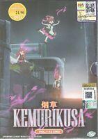 KEMURIKUSA - COMPLETE ANIME TV SERIES DVD BOX SET (1-12 EPS)