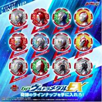 Ultraman GP Ultra Medal EX 12 pieces Set Bandai Ultra medal Series Pre-order
