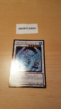 Japanese - Brionac, Dragon of the Ice - GDB1-JP010 - Gold Rare - Yu-Gi-Oh!