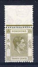 Hong Kong 1946 25c MNH