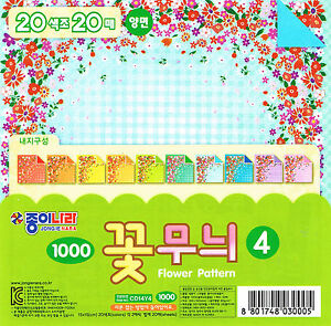 20 Sheets Flower Patterned Paper-4