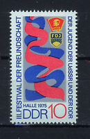 ALEMANIA/RDA EAST GERMANY 1975 MNH SC.1644 Festival Russian-German youths