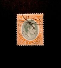 Ceylon 1952 10r SG F1 GVI Fine Used