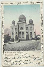 Judaica rare Old Postcard Jewish Synagogue Libau Latvia 1904