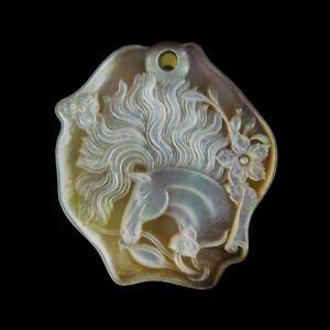 Carved Horse MOP & Gem Pendant Bead GE018011