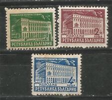 BULGARIA Scott# 593-595 1947-48 Edificios