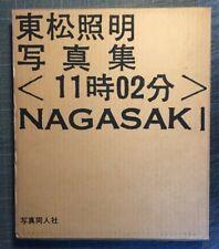 Livre Photo 206, Tomatsu Shomei, Nagasaki 11:02, Shashin Dojin Sha, 1966 envoi