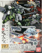 Gundam G-Tekketsu Customize Parts MS Option Set 2 CGS Iron-Blooded Orphans