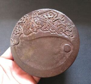 Chinese antiques Old Jade hand-carved Flowers and birds Ink stone Y2090