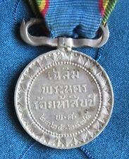 1932 Thailand Bangkok 150th Anniversary Silver Medal King Rama I & 7 Thai BE2475