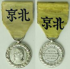 DECORATION – FRANCE – EXPEDITION CHINE 1860 – NAPOLEON III – MAISON PLATT