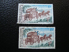 NOUVELLE CALEDONIE timbre yt aerien n° 146 X2 obl (A4) stamp new caledonia