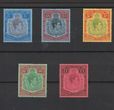 NYASALAND 1938 SET OF MINT HIGH VALUE DEFINITIVE STAMPS TO ONE POUND