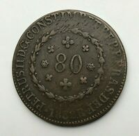 Dated : 1832 - Copper Coin - Brazil - 80 Reis Coin - Pedro II