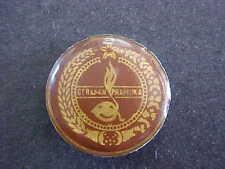 Gerakan Pramuka Scouts Badge