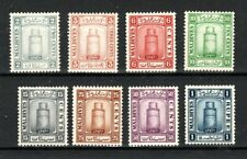 Maldive Islands 1933 values to 1r MNH/MLH