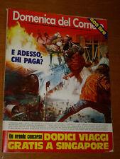 DDC 1977/13=CAMILLA RAVERA=SALVATORE ACCARDO=ROBERTO PERLINI DUMPER=ALEX HALEY