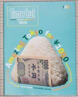 Japan TimeOut TOKYO Imformation Magazine Dec. 2017 Mika Ninagawa Suka Jacket