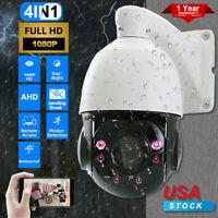 4.5'' 30X ZOOM AHD1080P 2.0 MP PTZ Speed Dome IR Camera Night Outdoor CMOS AUTO