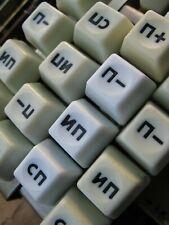 NOS new mechanical keyboard switch linear amiga zx spectrum atari c64 xt msx