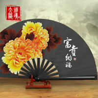 Kung Fu Bamboo Tai Chi Fan Folding Martial Arts Taiji Training Dance Peony Print