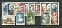FRANCE ANNEE COMPLETE 1950, N° 863/877 Neufs** NSC. Cote 111€