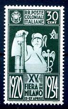 EMISSIONI GENERALI 1934 - FIERA DI MILANO Cent 30  NUOVO **