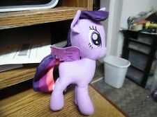 "Hasbro My Little Pony purple Rainbow Dash plush 6"""