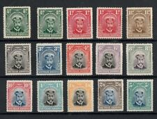 SOUTHERN RHODESIA 1924 SET OF MINT KING GEORGE ADMIRAL STAMPS TO FIVE SHILLINGS