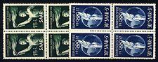 GERMANIA SARRE - 1952 - Olimpiadi di Helsinki in quartina